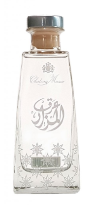 Picture of Chateau Musar Arack 200ml